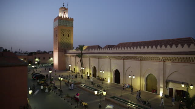 Exterior of El Mansour Mosque
