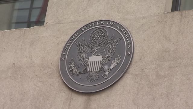 exterior of immigration court emblem on august 07 2013 in new york new york - department of justice stock videos & royalty-free footage