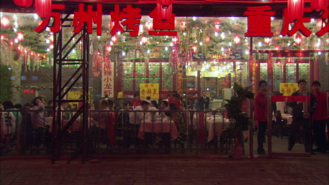 ws exterior of lively chinese restaurant / beijing, china - chinese culture stock videos & royalty-free footage