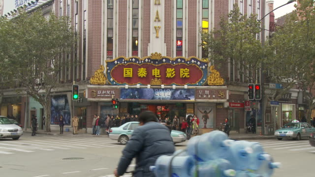 exterior of movie theater in shanghai china - cinema stock videos and b-roll footage