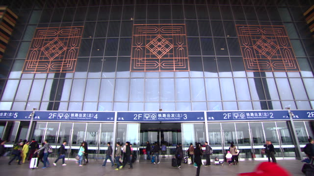 exterior of nanjing south railway station. - nanjing stock videos & royalty-free footage