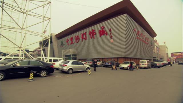 WS PAN Exterior of Shi Li He lighting mall / Beijing, China