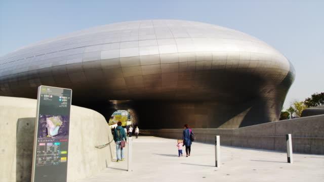 Exterior of Zaha Hadid– designed Dongdaemun Design Plaza