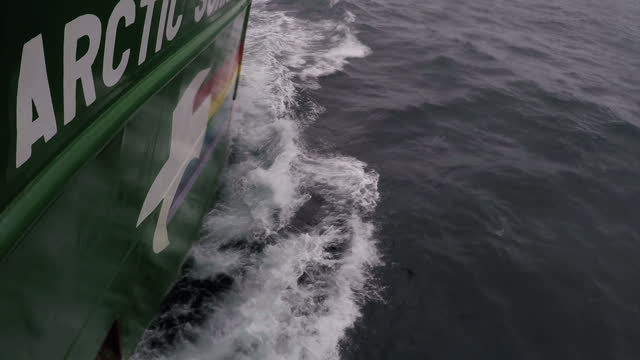 exterior point of view shots from the deck of the ship greenpeace arctic sunrise as she navigates the waters of the barents sea on july 12 2016 in... - svalbard and jan mayen stock videos & royalty-free footage
