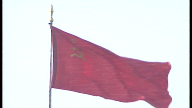exterior shots flag of soviet union ussr flag hammer and sickle and star red flag on top of kremlin on february 18 1990 in moscow ussr - former ussr flag stock videos & royalty-free footage