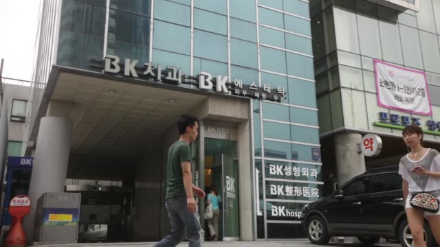 exterior shots of bk plastic surgery clinic in the sinsadong area of gangnam district in seoul south korea on friday aug 2 a patient left meets with... - south korea stock videos & royalty-free footage