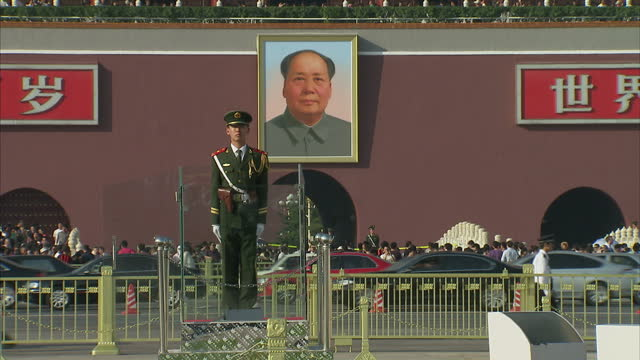 exterior shots of crowds waving chinese flags at tiananmen square for china national day celebrations on october 1 2012 in beijing china - waving icon stock videos & royalty-free footage