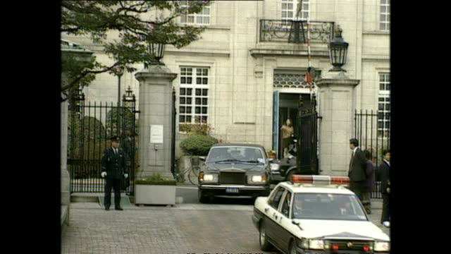 exterior shots of princess diana, princess of wales, leaving the abassador's residence british embassy in car during royal tour on 9 february 1995,... - japan stock videos & royalty-free footage