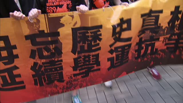 exterior shots of pro democracy protesters marching with banners and chanting through the centre of hong kong on the eve of the 25th anniversary of... - tiananmen square massacre stock videos & royalty-free footage
