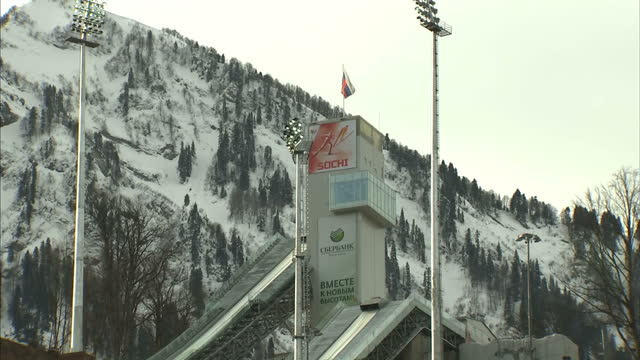 exterior shots of sochi the olympic site where the 2014 winter olympics will be held 2014 winter olympics ski slopes sochi on august 09 2013 in bath... - bobsleighing stock videos & royalty-free footage