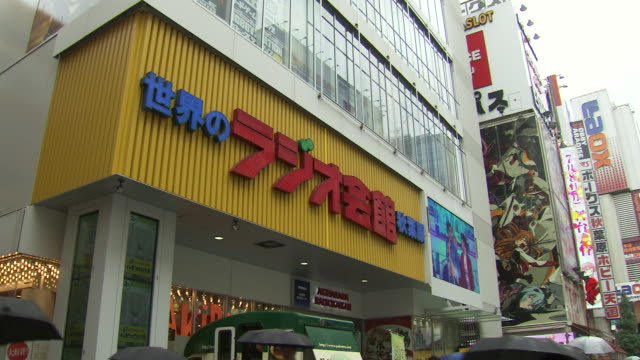 exterior shots of the akihabara, tokyo street scenes shot during the summer of 2019 - landscape scenery stock videos & royalty-free footage