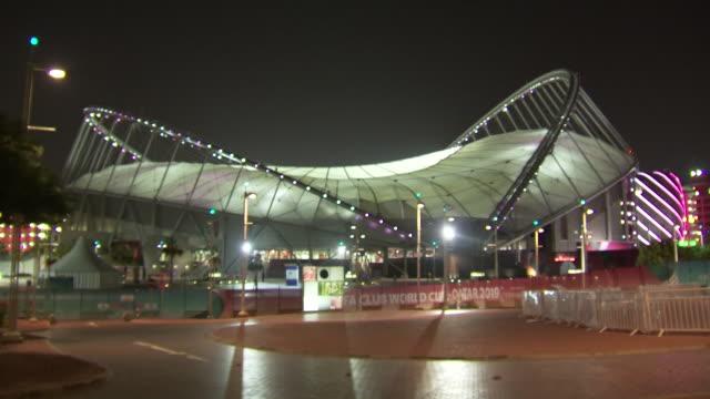 vidéos et rushes de exterior shots of the khalifia international stadium at night on the 16th december 2019 in doha qatar. - qatar
