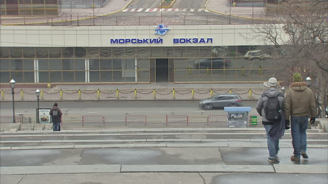 Exterior shots of The Port of Odessa at Black Sea basin including entrance to passenger terminal station on January 21 2015 in Odessa Ukraine