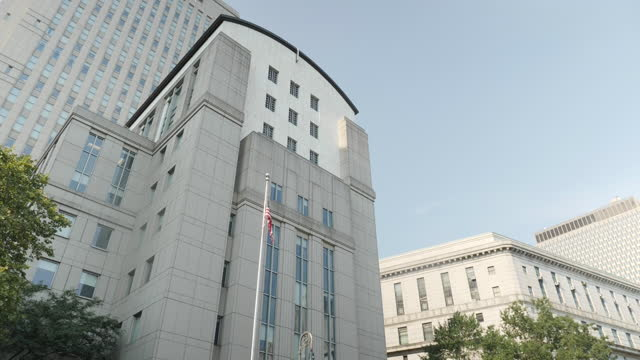 NY: United States District Court
