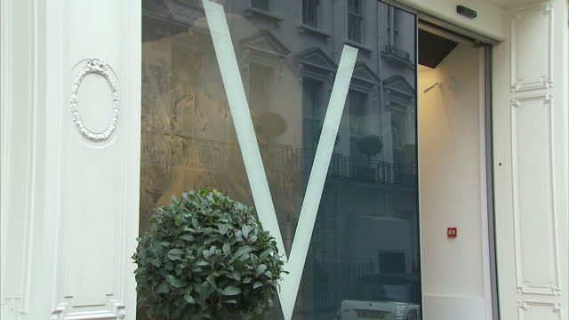 Exterior shots of the Victoria Beckham store on Dover Street on December 29 2016 in London England