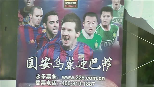 exterior shots of the workers stadium in beijing home to the beijing guoan football team replete with signage a statue and the club logo on august 05... - major league soccer stock videos and b-roll footage
