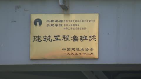 vídeos y material grabado en eventos de stock de exterior shots of the xichang satellite launch center in sichuan province where launch the new beidou navigation satellite system satellites into... - misión espacial