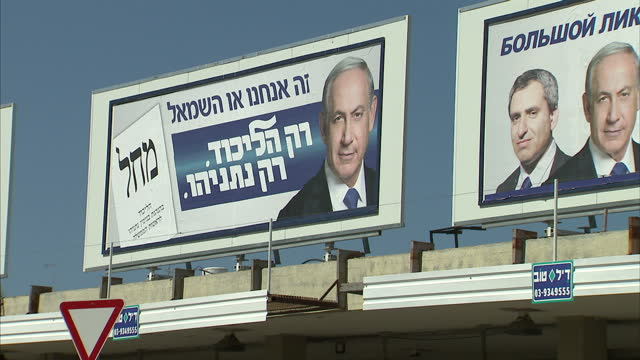 exterior shots of various election posters on the streets of ashkelon including for benjamin netanyahu's likud party on march 16 2013 in national... - ashkelon stock videos and b-roll footage