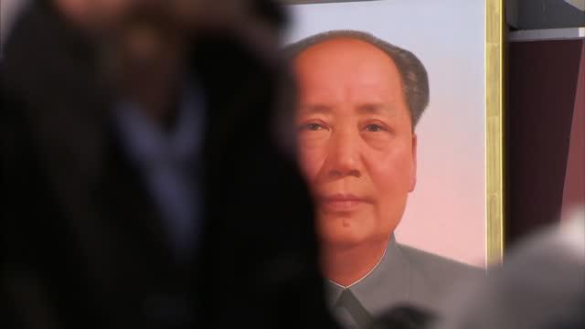 Exterior shows Mao Zedong portrait picture