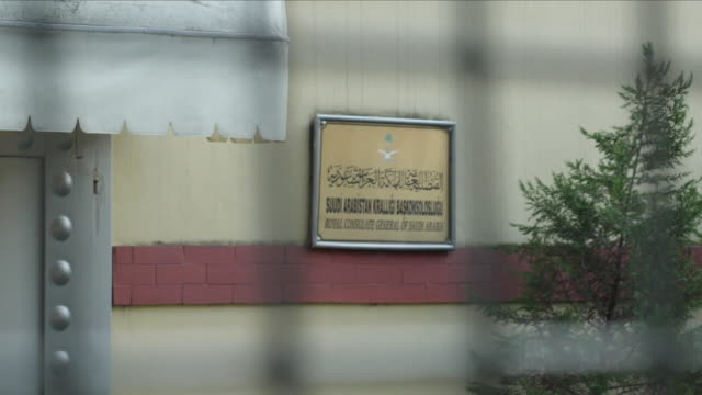 exterior view of the saudi consulate in istanbul centre of the controversial mystery of the disappearance of the saudi journalist jamal khashoggi... - istanbul stock videos & royalty-free footage