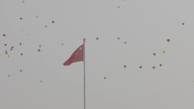 exterior views of the military parade taking place marking 70 years of communist rule, including red and yellow flags being waved by hundreds of... - communist flag stock videos & royalty-free footage