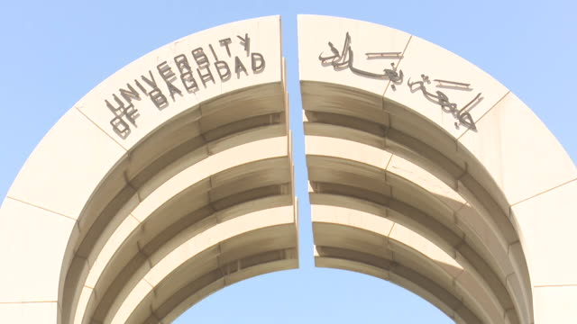 exteriors of university of baghdad, iraq - baghdad stock videos & royalty-free footage