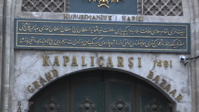 exteriors shots of istanbul's historic grand bazaar on march 24 2020 the grand bazaar has been temporarily closed on monday within the measures to... - イスタンブール グランドバザール点の映像素材/bロール
