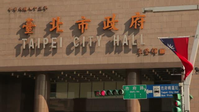 vídeos y material grabado en eventos de stock de ms facade of taipei city hall / taipei, taiwan - bandera de taiwán