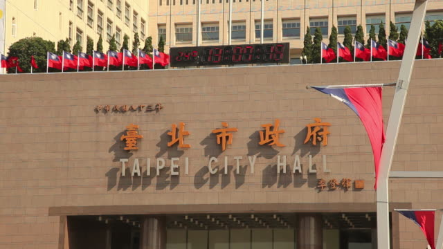 ms facade of taipei city hall / taipei, taiwan - taiwanese flag stock videos & royalty-free footage