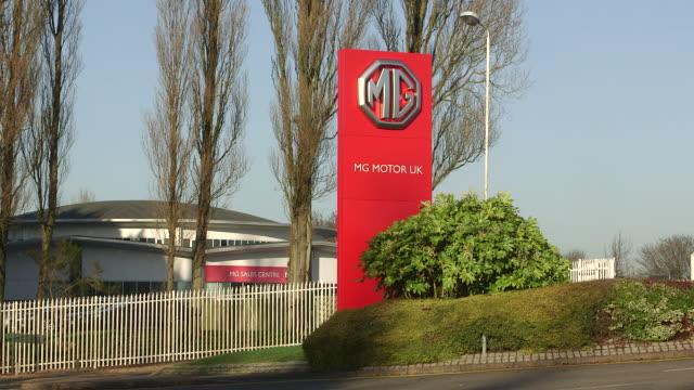 mg factory - longbridge stock videos & royalty-free footage