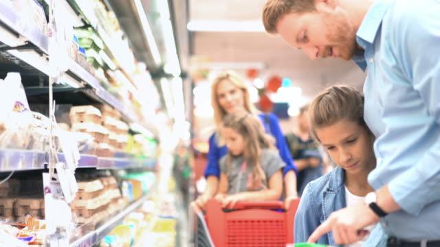スーパー マーケット、4 k の家族
