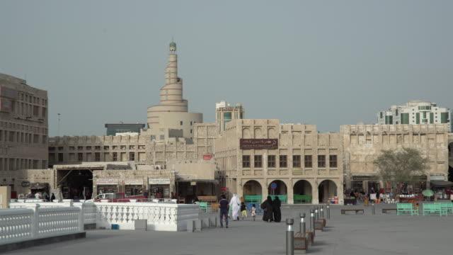 stockvideo's en b-roll-footage met family in doha - doha