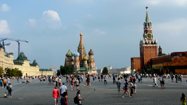 Famous and Colourful Cathedral of St. Basil/ Moscow, Russia