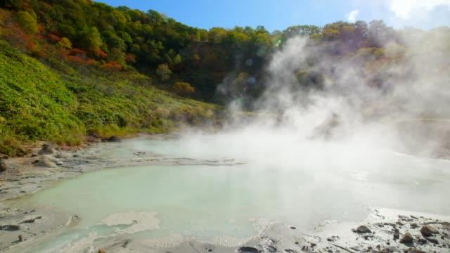 famous noboribetsu hot springs, hokkaido, japan - sorgente di acqua calda video stock e b–roll