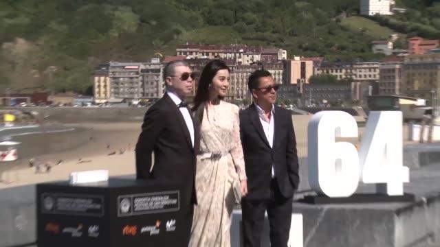 Fan BingBing attends 'I Am Not Madame Bovary' photocall during 64th San Sebastian Film Festival on September 18 2016 in San Sebastian Spain