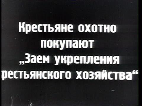 """vidéos et rushes de farm workers buy """"loans for the strengthening of agriculture"""". - fédération de russie"""