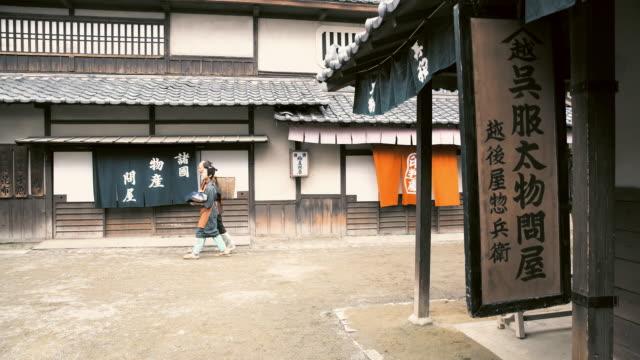 古代日本で ds 父と子 - istockalypse点の映像素材/bロール