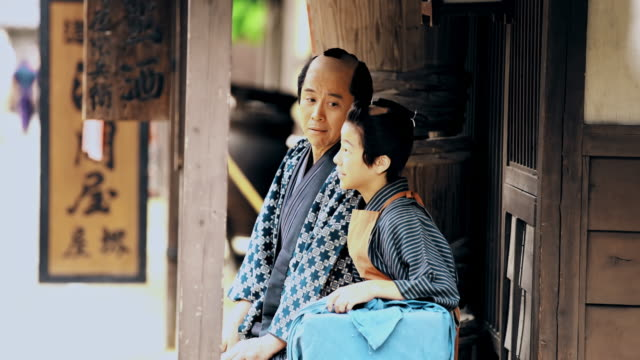 ds father and son in old japan - front stoop stock videos and b-roll footage