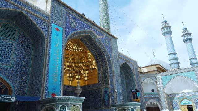 fatima masumeh shrine, qom, iran, western asia, asia, middle east - moské bildbanksvideor och videomaterial från bakom kulisserna