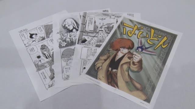 "new manga plotted and designed by artificial intelligence that learned the artistic style of ""astro boy"" manga creator osamu tezuka will be published... - 漫画家点の映像素材/bロール"