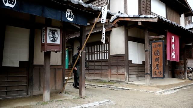 fierce japanese samurai - samurai stock videos & royalty-free footage