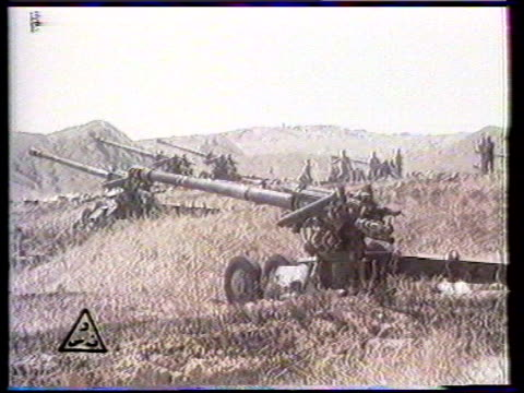 Fighting during Iran Iraq war