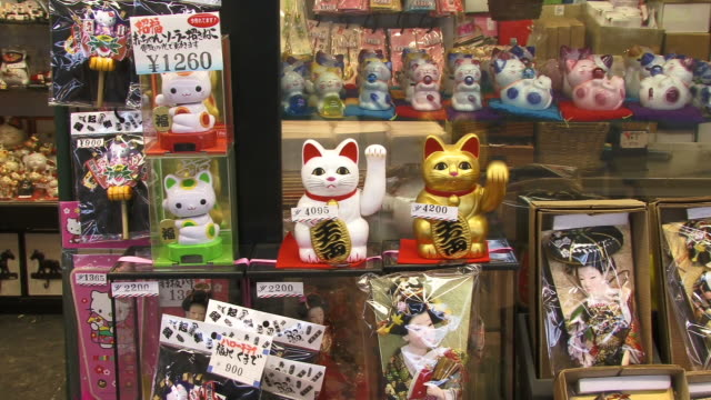 CU, Figurines in gift shop widow display, Shinjuku District, Tokyo, Japan