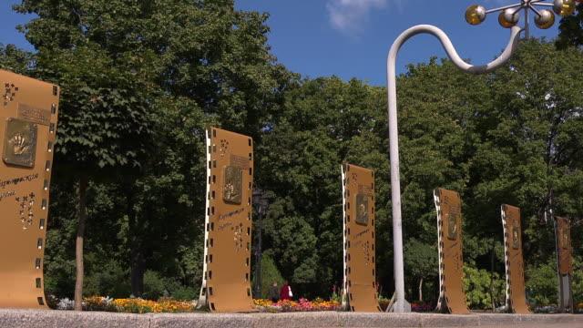 ws filmstrip monument - kharkov stock videos & royalty-free footage