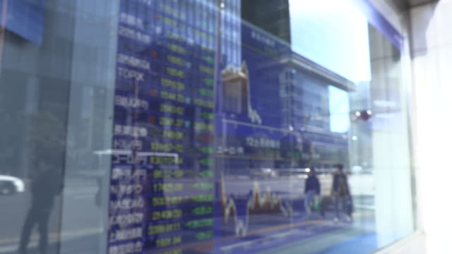 financial district of japan - digital signage stock videos and b-roll footage
