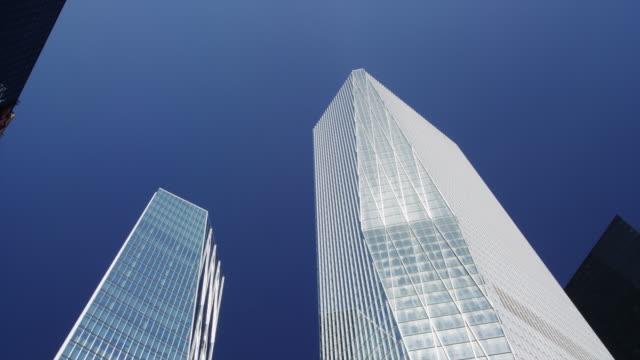 Financial District Sky Scrapers in Seoul