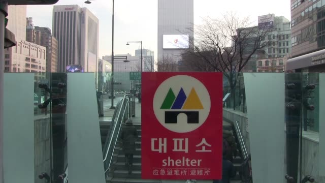 stockvideo's en b-roll-footage met fire gas masks and equipment stored for emergency in gwanghwamun station of the subway line 5 in the city of seoul south korea many subway stations... - gasmasker