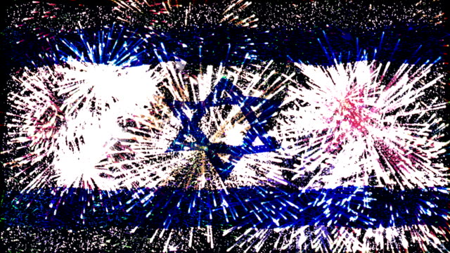 firework display flag of Israel