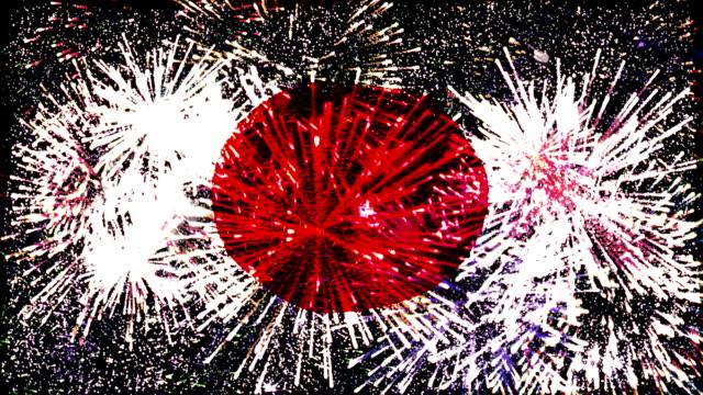 Feuerwerk Flagge von Japan