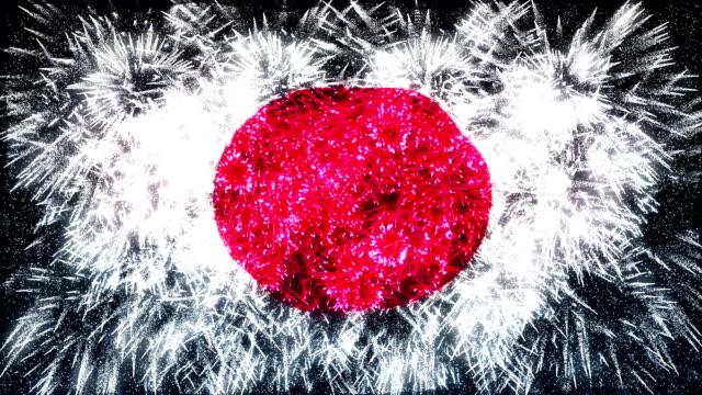 fuochi d'artificio con bandiera del giappone - japan video stock e b–roll